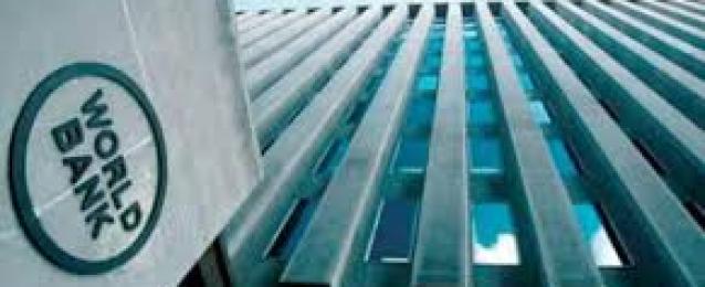 الثلاثاء..البنك الدولي يطلق تقريرا عن تعزيز الاستثمار الخاص بمصر