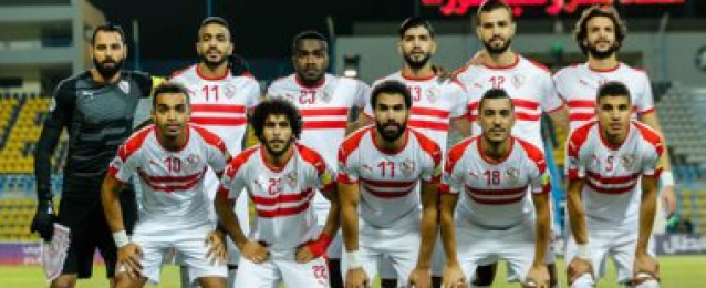 الزمالك والمصري اليوم فى اطار الأسبوع الـ11 لمسابقة الدورى الممتاز لكرة القدم
