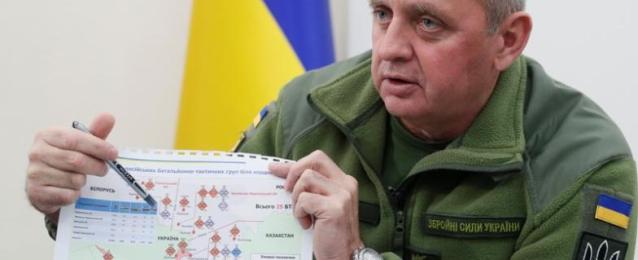 قائد الجيش الأوكراني: التهديد الروسي هو الأعلى منذ 2014