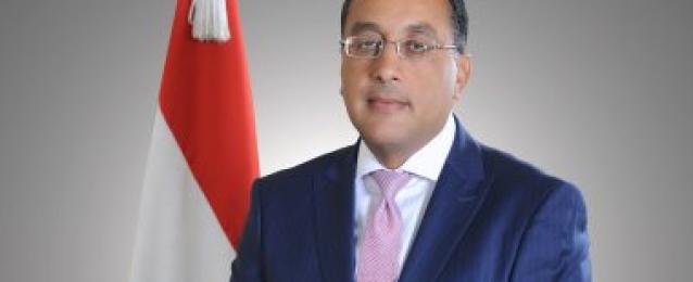 قرار حكومى بإرجاء قرارى رئيس الوزراء بشأن تنظيم المتحف القومى للحضارة المصرية
