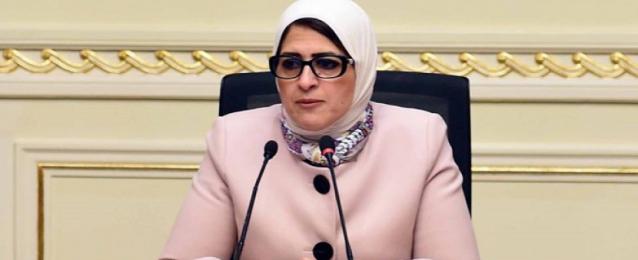 """وزيرة الصحة توجه بتكثيف القوافل الطبية لعلاج أهالي """"المناطق الحدودية"""" بالمجان"""