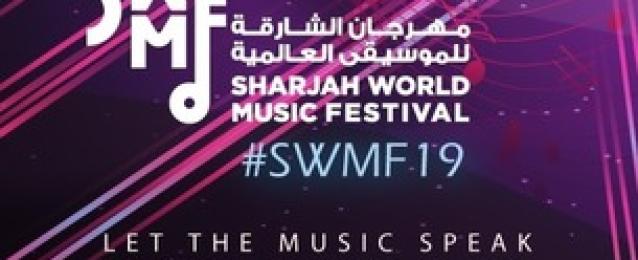 وزيرة الثقافة تشهد ختام مهرجان الشارقة للموسيقى العالمية