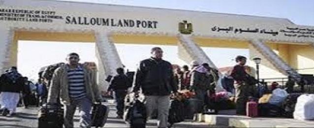 عودة 377 مصريا من ليبيا وعبور 301 شاحنة عبر منفذ السلوم