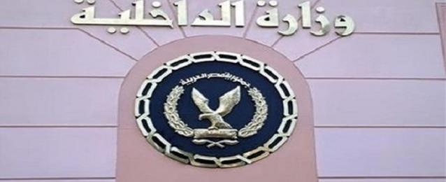 الافراج بالعفو عن 134 من نزلاء السجون ..والافراج الشرطي عن 279 آخرين