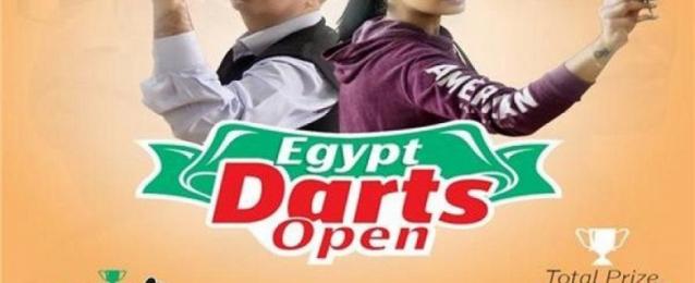 مؤتمر صحفي للإعلان عن بطولة مصر للدارتس بمرسى علم