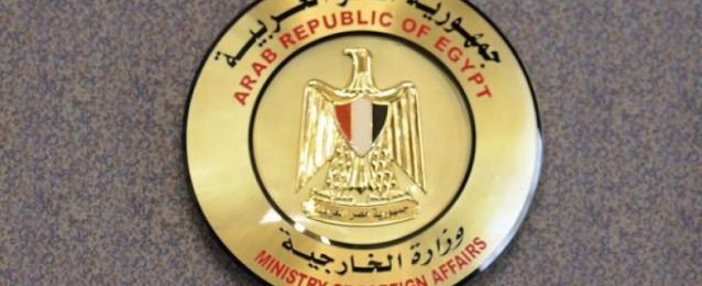 مصر ترحب بحكم قضاء العراق بالقصاص من المُدانين بجريمة خطف السفير الأسبق ببغداد