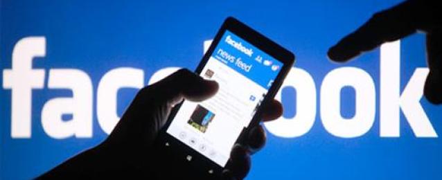 """""""فيسبوك"""" يعتذر لمستخدميه.. ويؤكد: """"اتخذنا إجراءات فورية لمعالجة العطل"""""""
