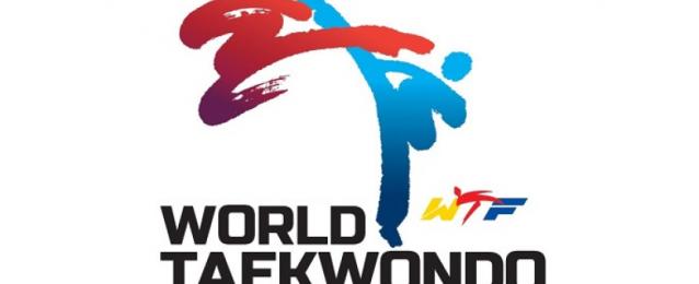 انطلاق بطولة العالم للتايكوندو اليوم بمشاركة ثمانية لاعبين مصريين
