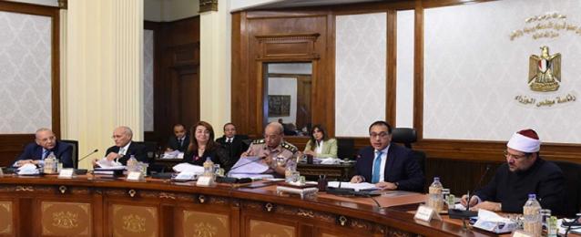مجلس الوزراء يناقش فى اجتماعه الاسبوعى اليوم استعدادات عيد الفطر