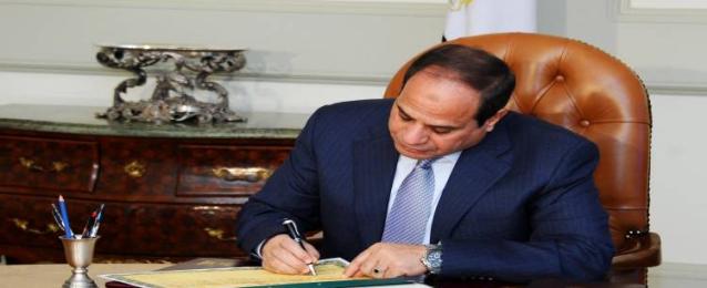 قرار جمهوري بتعيين المستشار سعيد مرعي رئيسا للمحكمة الدستورية