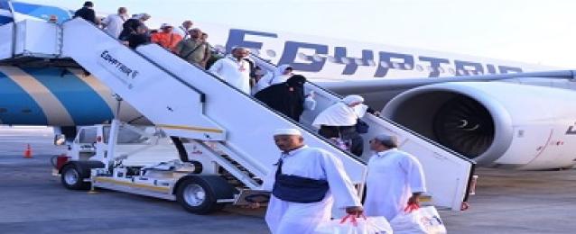 اليوم..مطار القاهرة يستقبل أولى رحلات الحج السريع القادمة من السعودية