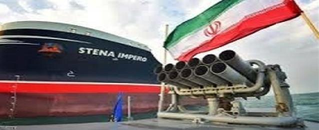 تبادل الوثائق مع بريطانيا للافراج عن ناقلة النفط الإيرانية