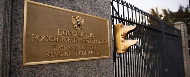 السفارة الروسية بواشنطن تؤمن عودة برلمانية تم استجوابها في نيويورك