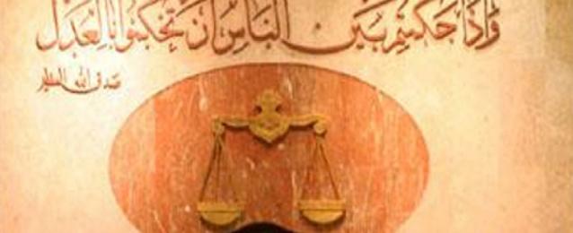تأجيل محاكمة 54 متهما إخوانيا لـ24 مايو المقبل