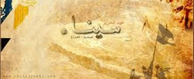 """مسابقة ادبية للقوات المسلحة تحت عنوان """"سيناء .. اختيار المستقبل"""""""