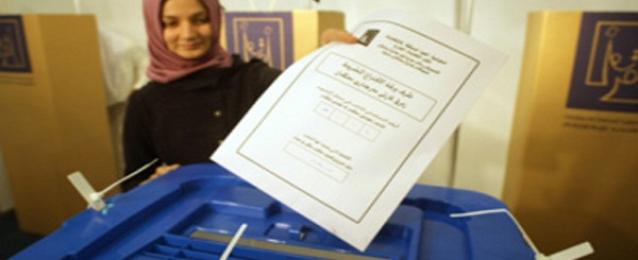 إعلان النتائج الرسمية للإنتخابات العراقية 25 مايو الجاري