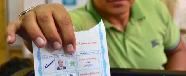 حملة السيسي تعلن فوزه في الانتخابات وتتوجه بالشكر للشعب المصري