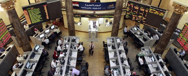 إلغاء الإجراءات الاحترازية على التداول بالبورصة بعد عيد الفطر