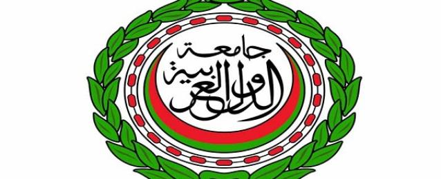 الجامعة العربية تطلق جرس انذار بمعاناة الشعب الفلسطينى فى ذكرى النكبة