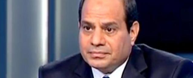 السيسي يوجه وزير الداخلية بضرورة التصدي للتحرش