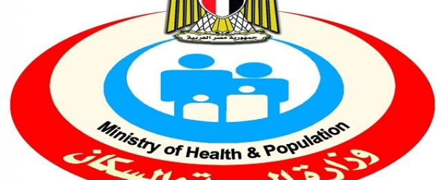 الصحة: لا إصابات أو حالات مرضية بلجان الانتخابات الرئاسية اليوم