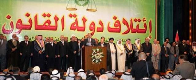 إتئلاف دولة القانون يفوز ب 93 مقعدا برلمانيا في العراق
