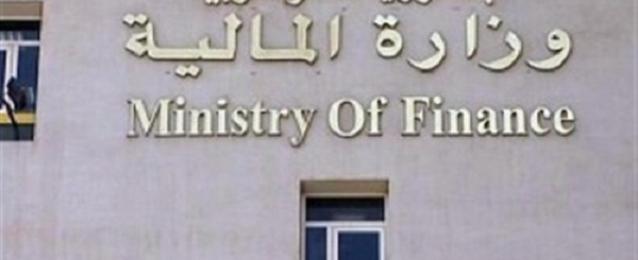 المالية تطرح سندات خزانة بقيمة 7ر3 مليار جنيه