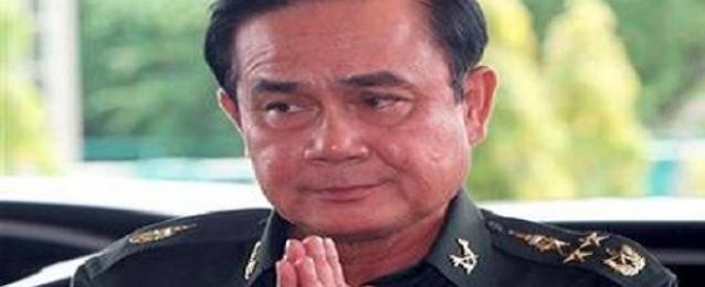 المجلس العسكري التايلاندي يُنشئ مراكز «مصالحة» لتخفيف حدة الانقسامات