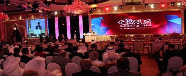 اليوم .. افتتاح منتدى الدوحة الدولى ال 14 بحضور شخصيات سياسية واقتصادية هامه