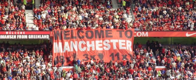 انخفاض عائدات مانشستر يونايتد بواقع 30 مليون جنيه إسترلينى