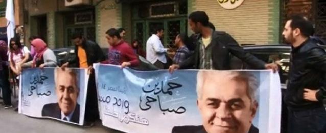 """حملة """"صباحي"""" في مناظرة السبت مع حملة السيسى"""