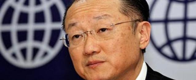 رئيس البنك الدولي يبدأ غدا جولة بمنطقة الشرق الأوسط