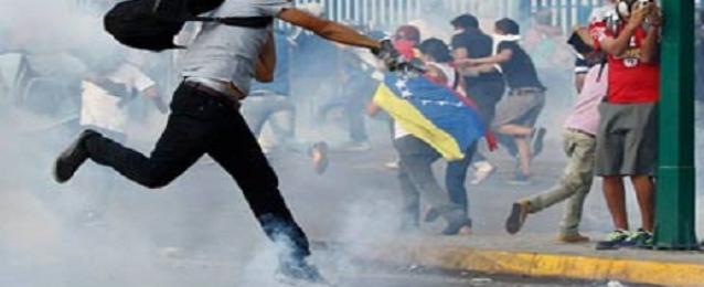 سفارتنا في كييف توكد سلامة أعضاء الجالية المصرية بأوكرانيا