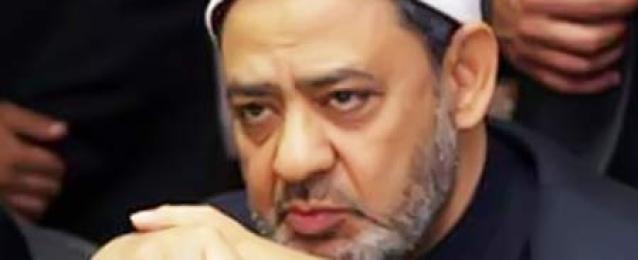 شيخ الأزهر: يجب التصدي للأعمال الإجرامية التى لا تراعى حرمة الدماء