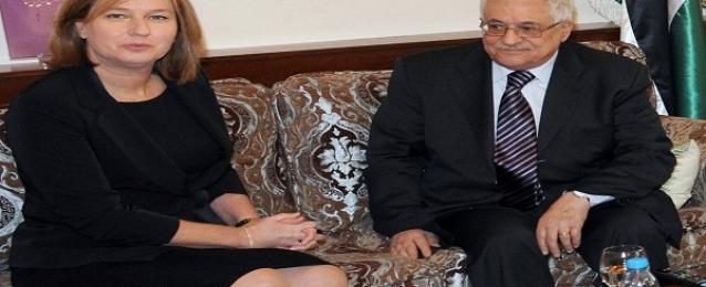 نتنياهو هدد بإقالة ليفني بعد اجتماعها بعباس دون علمه
