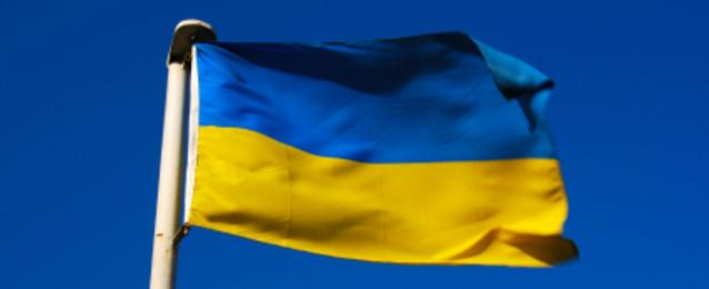 أوكرانيا تختار مصر لدراسة طلابها اللغة العربية