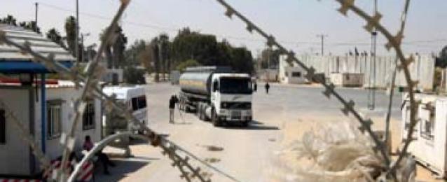 """إدخال 330 شاحنة بضائع لغزة عبر """"كرم أبو سالم"""""""