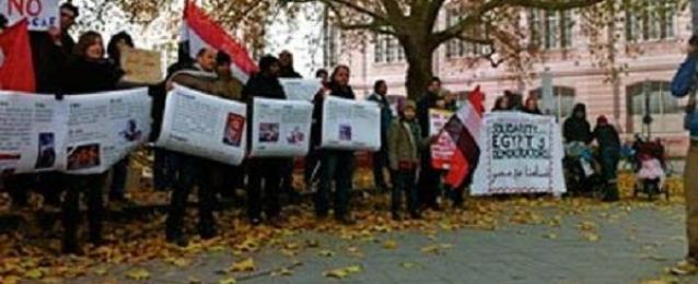 فشل ثانى مظاهرة للإخوان بالنمسا للتنديد بالانتخابات الرئاسية