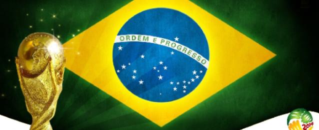 التليفزيون: إذاعة مباريات كأس العالم على البث الأرضي