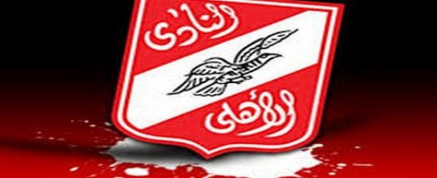 كامل زاهر رئيسا لبعثة الأهلي في تونس لمواجهة النجم الساحلي