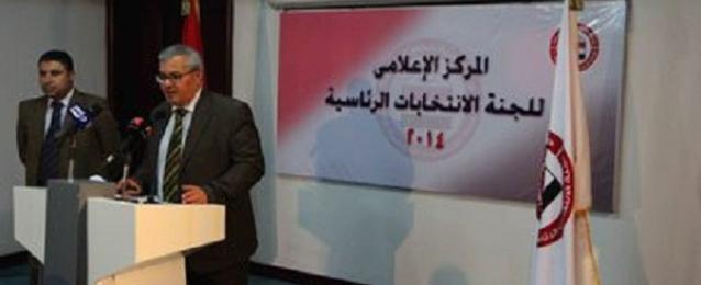 لجنة الانتخابات الرئاسية: فترة الصمت الانتخابي قاصرة على الانتخابات داخل مصر