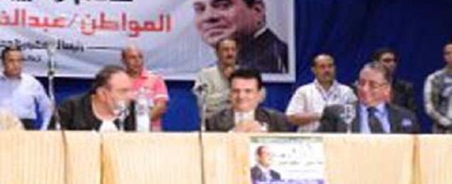 مؤتمر حاشد لنقابة الفلاحين بالبحيرة في ختام فعالياتها لتأييد السيسي