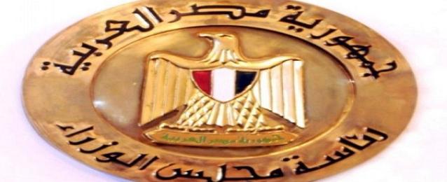 مجلس الوزراء ينعي شهداء تفجيرات الطور ومصر الجديدة