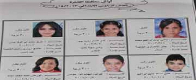 محافظ القاهرة يعتمد نتيجة الشهادة الابتدائية بنسبة نجاح 87.6%