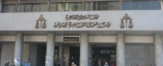 تأجيل جميع القضايا المنظورة أمام محكمة شمال القاهرة اليوم بسبب انقطاع التيار الكهربائي