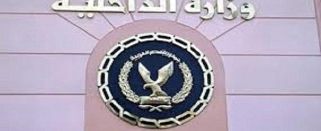 مسئول الإعلام الأمنى : 3 أشخاص يستقلون سيارة أطلقوا النار على قوات الأمن المركزى أمام جامعة الأزهر