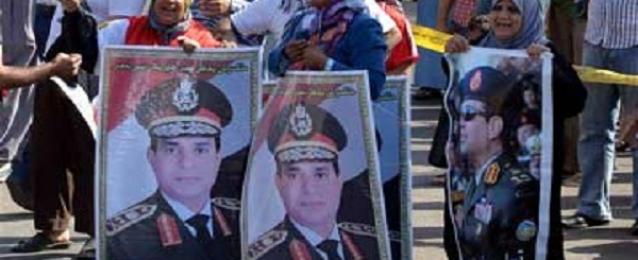 مسيرة حاشدة للسيسي بالإسكندرية في اليوم الأخير للدعاية الانتخابية