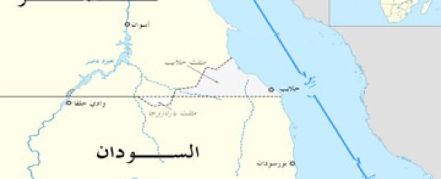 السودان: اتفاق المنافذ الحدودية أهم خطوة للتواصل التجاري مع مصر