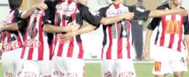 الجيش يطيح ببتروجت من كأس مصر