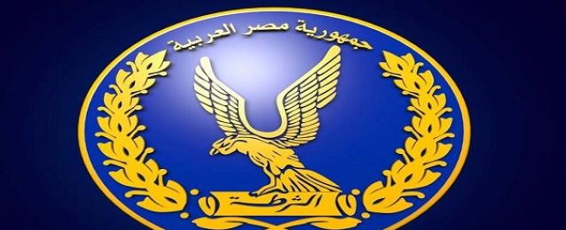 وزارة الداخلية تنفى ما تردد حول انفجار سيارة مفخخة بالمعادي